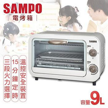 聲寶SAMPO 9L電烤箱 (KZ-PA09)