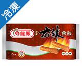 龍鳳麻辣燕餃83G/包