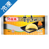 龍鳳黃金魚卵蛋餃 83G/包