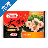 龍鳳餃霸大蝦餃144G/包