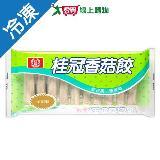 桂冠香菇餃100G /盒