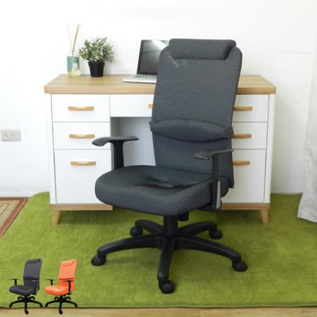 HAPPYHOME 福特腰靠高背辦公椅FG5-HA-78二色可選