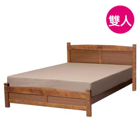 Bernice-瑪莉淺胡桃色5尺雙人床(不含床墊)