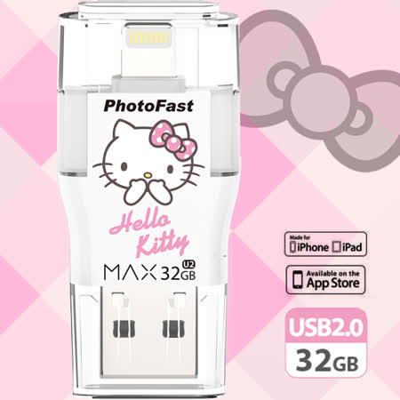 PhotoFast MAX KITTY 2.0 32G雙頭龍