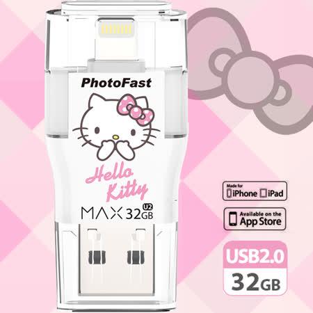 PhotoFast MAX KITTY 2.0 32G雙頭龍