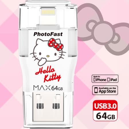 PhotoFast MAX KITTY 3.0 64G雙頭龍隨身碟