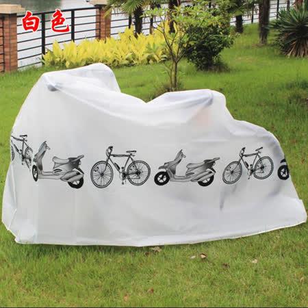 自行車收納防塵罩 2件組