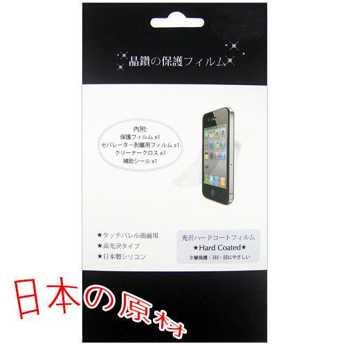 HTC One A9 手機 保護貼