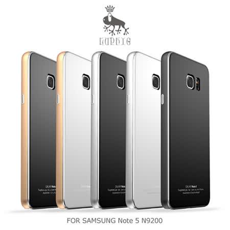 LUPHIE Samsung Galaxy Note 5 N9200 / N9208 金屬邊框鋼化背殼