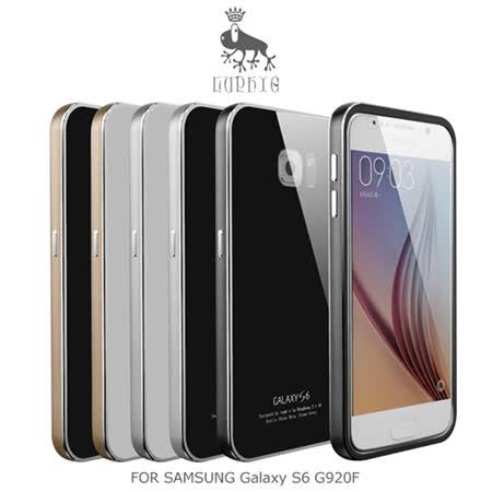 LUPHIE SAMSUNG Galaxy S6 G920F 金屬邊框鋼化背殼