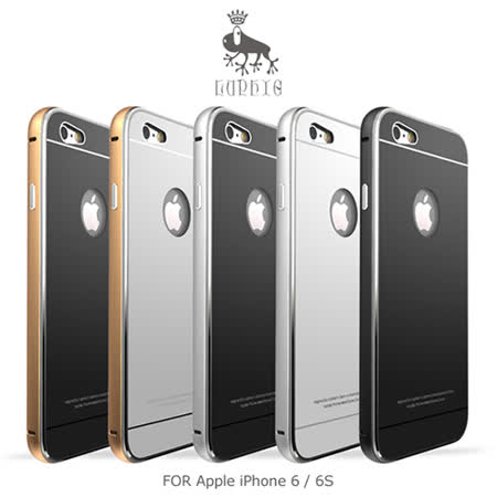 LUPHIE Apple iPhone 6 / 6S 金屬邊框鋼化背殼