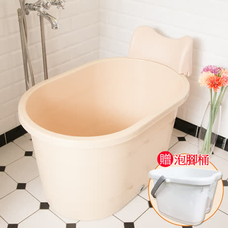 【百貨通】枕墊式SPA泡澡桶-220L