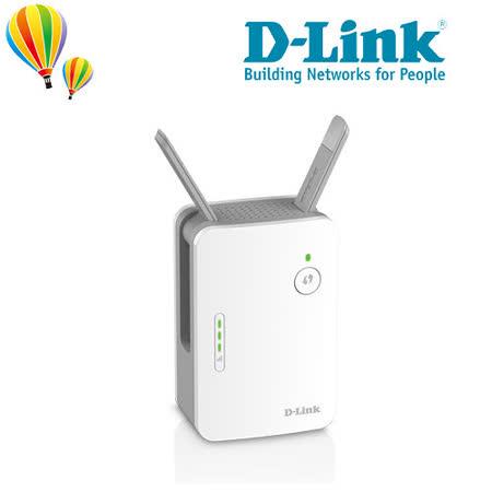 D-Link 友訊 DAP-1620 家庭網路 AC1200 無線延伸器