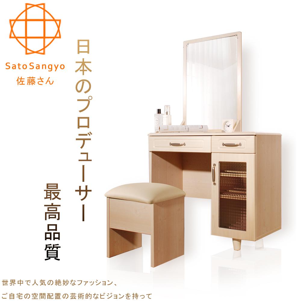 【Sato】PURE三宅雙抽單門化妝桌椅組?幅80cm