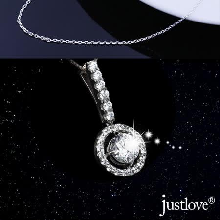 【justlove璀璨配飾】心火925純銀鑲嵌2.5克拉八心八箭施華洛世奇水晶鑽墜子項鍊鎖骨鍊(銀)NL-0029