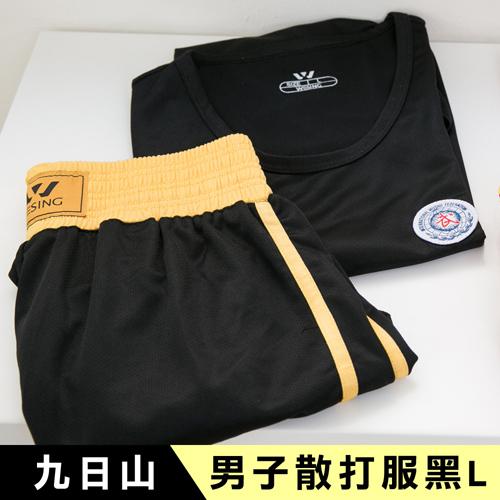 【九日山】武術遠 百 營業 時間用品-散打專用男子無袖競技服-黑L