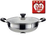 正牛 #304不鏽鋼團圓火鍋(29.5cm)