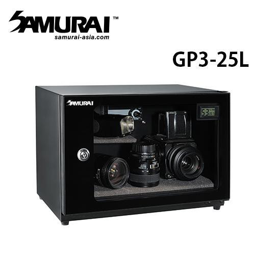 SAMURAI 新武士 GP3~25L GP325L 電子防潮箱 除濕 節電 LCD 乾燥