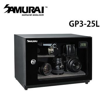 SAMURAI 新武士 GP3-25L / GP325L 電子防潮箱 除濕 節電 LCD 乾燥箱 25公升 (公司貨)