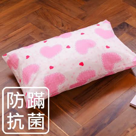 【鴻宇HongYew】兒童透氣多孔纖維枕-夢幻公主