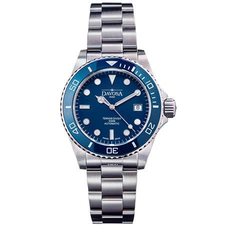 DAVOSA Ternos Professional 藍水鬼500M排氦潛水錶/42mm