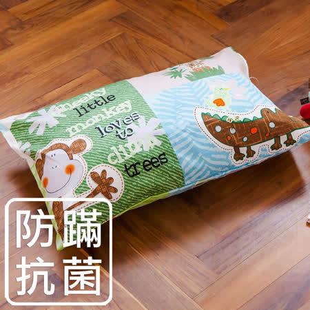 【鴻宇HongYew】兒童透氣多孔纖維枕-探險樂園