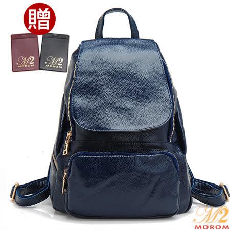 【MOROM】真皮多口袋後背包(寶藍)8861