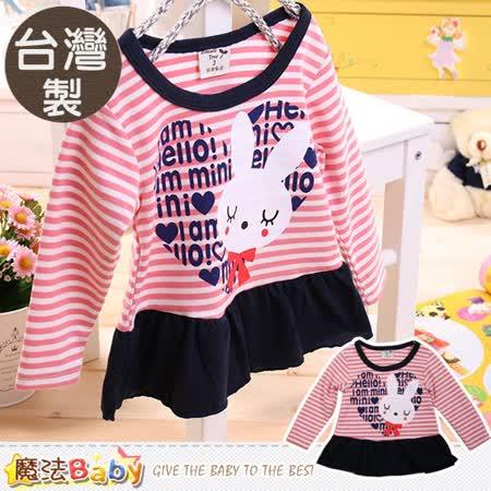 魔法Baby 女童連身裙 台灣製薄款 k44362