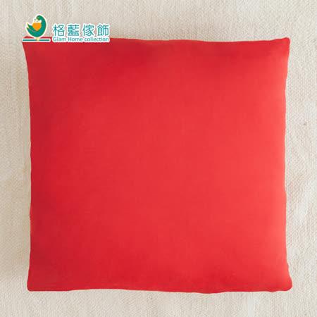 【格藍】素色抱枕套(42x42CM)-紅