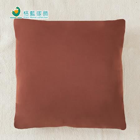 【格藍】素色抱枕套(42x42CM)-咖啡