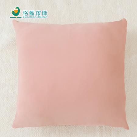 【格藍】素色抱枕套(42x42CM)-蜜桃粉