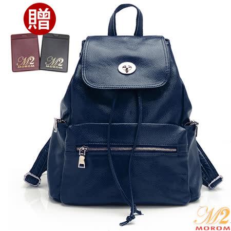 【MOROM】真皮多口袋造型後背包(寶藍)1015