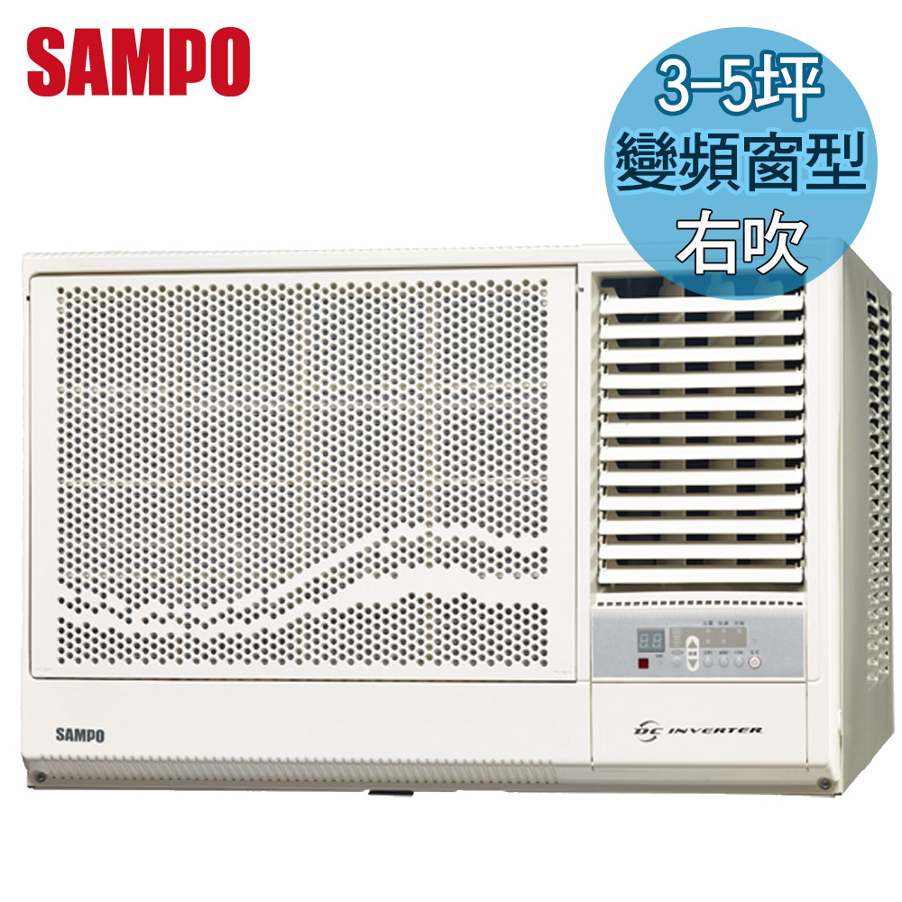 [促銷]SAMPO聲寶 3-5坪右吹變頻窗型冷氣(AW-PA22D)送安裝