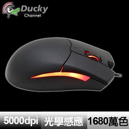 Ducky 創傑 Secret RGB 光學滑鼠《首賣限量送:Flipper EXTRA 滑鼠墊》