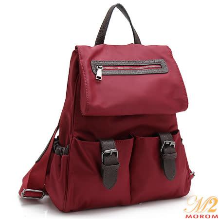 【MOROM】真皮時尚摩登多口袋後背包(紅色)1101