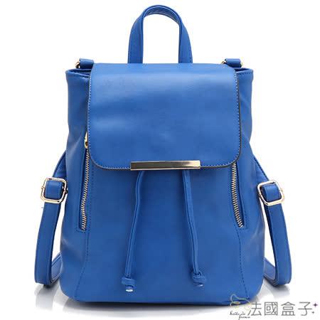 【法國盒子】韓系百變後背包(藍色)MDL-0813