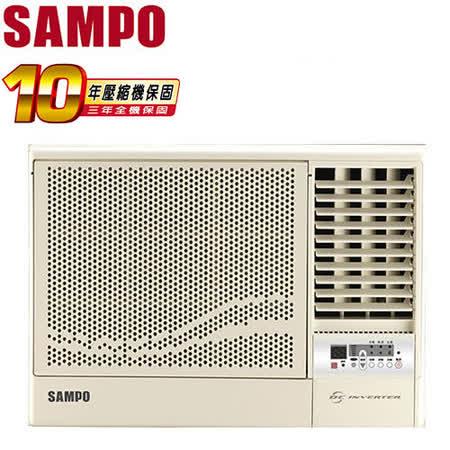 SAMPO聲寶 4-6坪右吹變頻窗型冷氣(AW-PA28D)送安裝