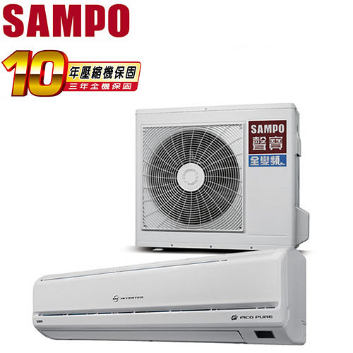 SAMPO聲寶 6-8坪一對一變頻單冷分離式冷氣(AM-PA41D/AU-PA41D)送安裝