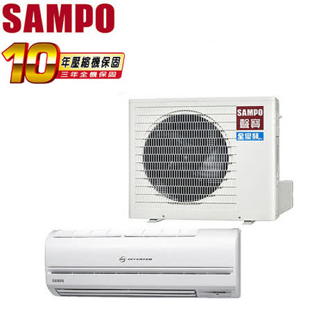 SAMPO聲寶 3-5坪變頻單冷一對一分離式冷氣(AM-QA22D/AU-QA22D)送安裝