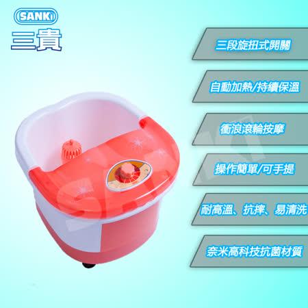 日本Sanki 中桶加熱足浴機-( 蜜桃粉) 限量款