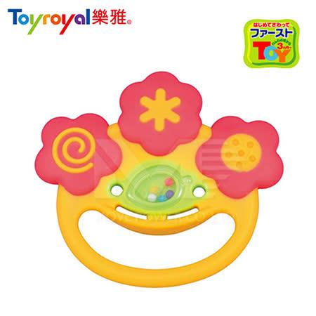 日本《樂雅 Toyroyal》LOVE系列-微笑搖鈴固齒玩具