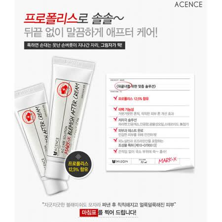 韓國MIZON修修臉痘疤修護膏30ml*1