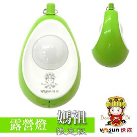 VOSUN 180lm LED 觸控充電式 帳篷 露營燈 (媽祖限量版 3段可調)_青草綠 Bbi-T168