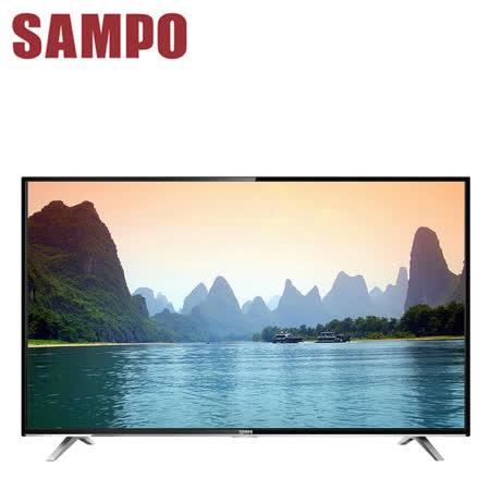 [促銷]SAMPO聲寶 43吋低藍光LED液晶顯示器+視訊盒(EM-43CT16D)送