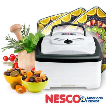 [美國原裝進口] Nesco American Harvest 天然食物乾燥機 FD-80
