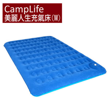 【CampLife】美麗人生充氣床墊M號(200x145cm).超值雙人獨立筒睡墊(非自動充氣/內建手打幫浦)/24110