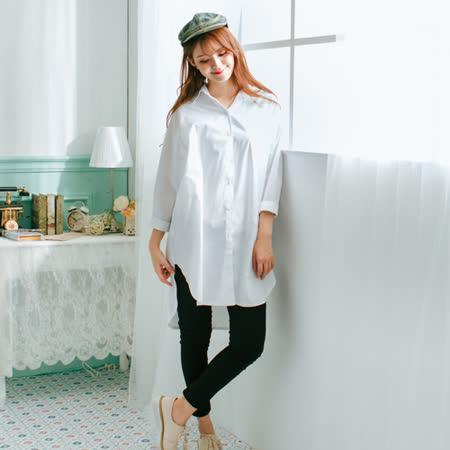 Wonderland  簡約質感長版襯衫(白)