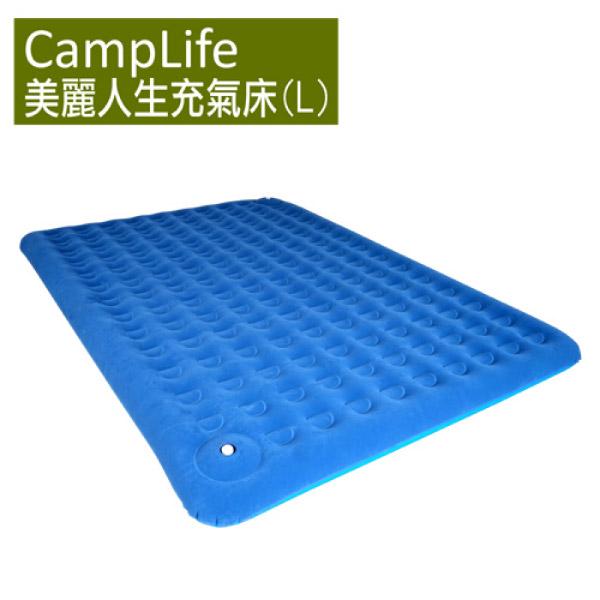 ~C Life~美麗人生充氣床墊L號^(262x197cm^).雙人加大獨立筒睡墊^(非自