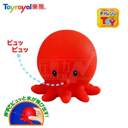 【好物推薦】gohappy 線上快樂購日本《樂雅 Toyroyal》洗澡玩具-軟膠章魚價格go hapy