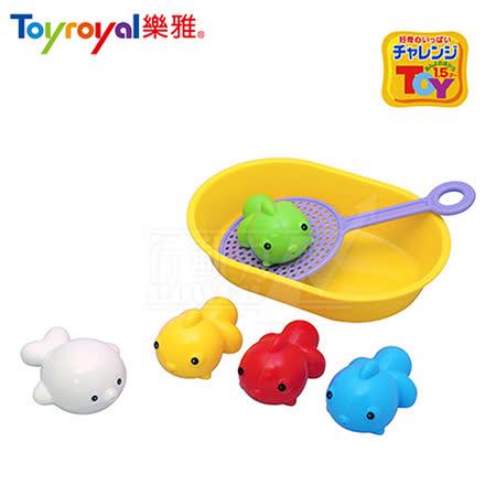 日本《樂雅 Toyroyal》洗澡玩具【撈撈樂】